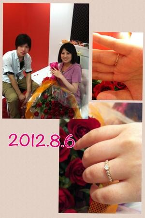 20120806-220332.jpg